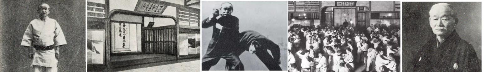 Kodokan Judo Kidokai